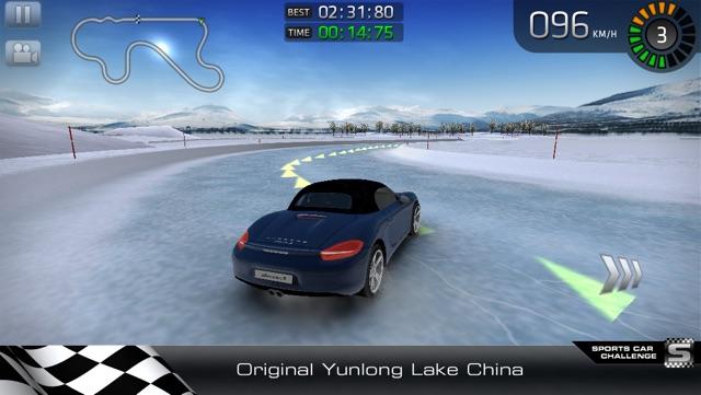 Sports Car Challenge Screenshot