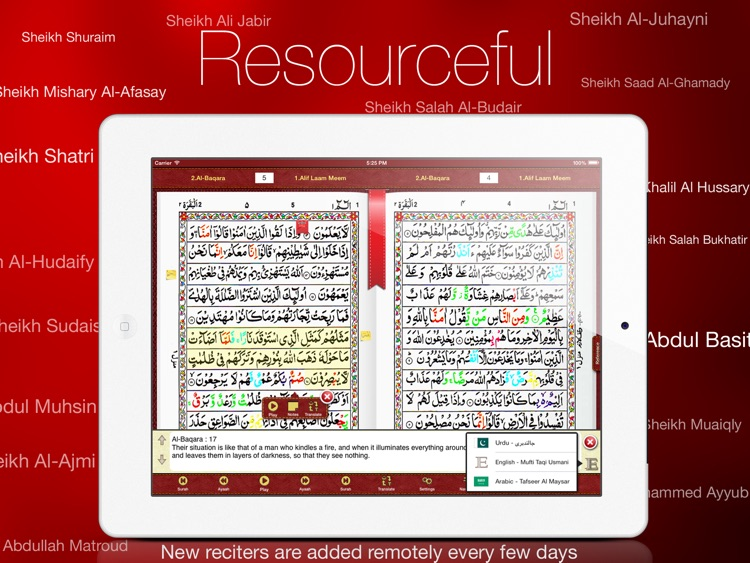 Tajweed Quran in Urdu/Persian Script With Tajweed Guide for iPad screenshot-0
