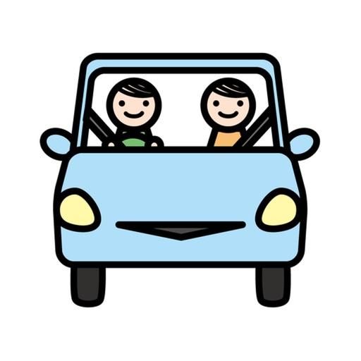 Japan Car Tax Calculator