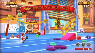 Joe Danger Infinity screenshot1