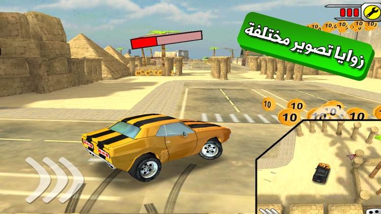لعبة ملك التفحيط - درفت سيارات وسباق screenshot-3