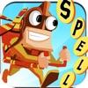 SPELL SAM SPELL! SPELLING GAME FOR KIDS - iPadアプリ