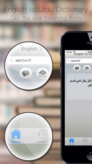 English to urdu dictionary on the app store english to urdu dictionary on the app store solutioingenieria Images