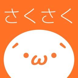 kaomoji free - Japanese emoticons