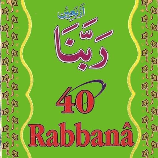 Dua Rabbana
