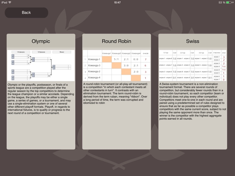 Tournaments PRO. Board for Team Games (Create, Track, Play and Win)! screenshot-2