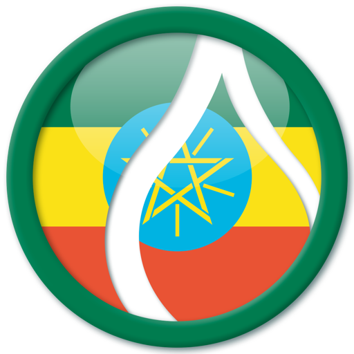 Learn Amharic - Instant Immersion