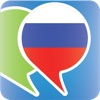 ロシア語会話表現集 - ロシアへの旅行を簡単に