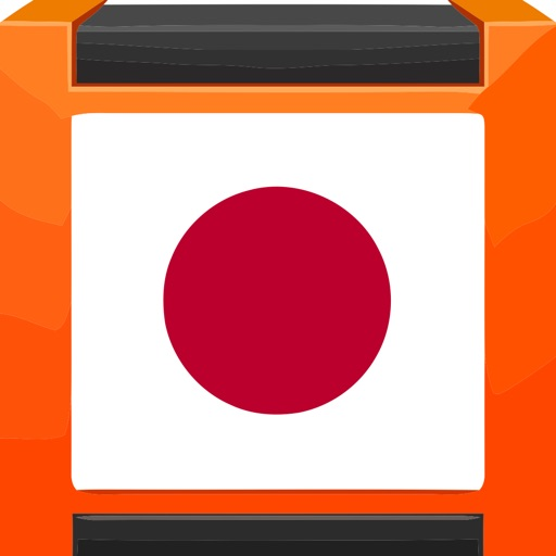 Japanese Support for Pebble