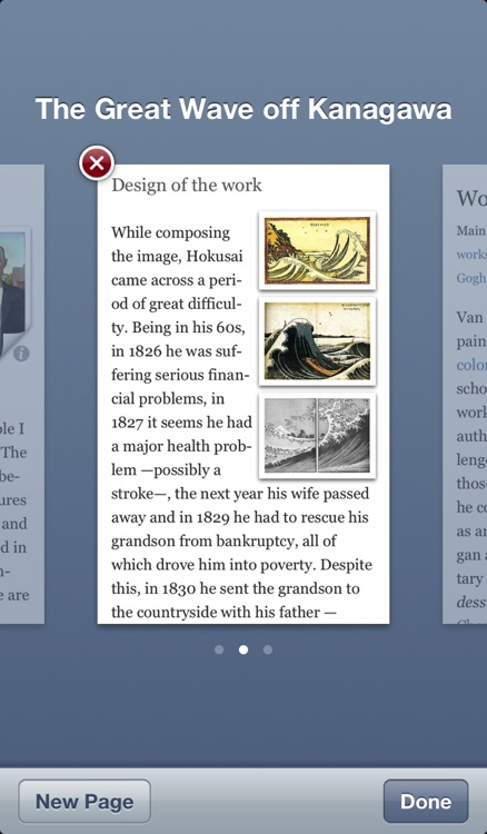 Articles screenshot-2