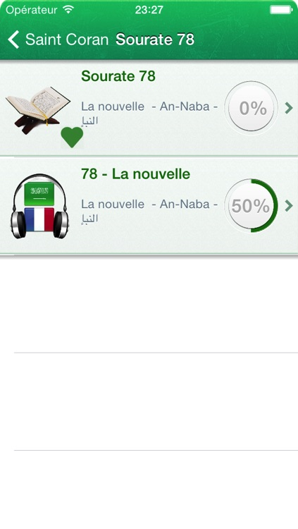 Quran in French, Arabic and Transliteration + Juz Amma in Arabic and French Audio