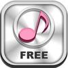 無料で音楽ゲット! Sound Tube ~好きな曲をタダでダウンロードできるMusicアプリ~
