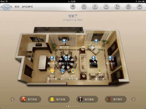 D-Controls D3 DEMO screenshot 2
