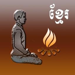 Fortune Teller Khmer