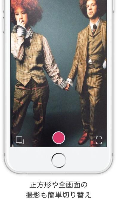 モザイク&ぼかしMosaic & Blur 写真加工アプリ紹介画像4