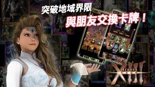 十三傳奇 Heroes XIII屏幕截圖5