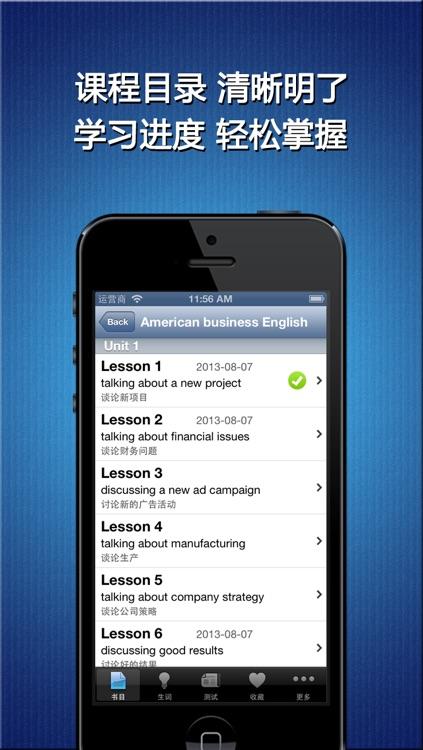 Learn USA Business English Pro (hide Chinese if you want) -出国旅游商务外贸必备英语 日常用生活口语对话专业版HD