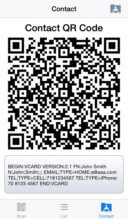 QR Sequence Reader+ screenshot-3