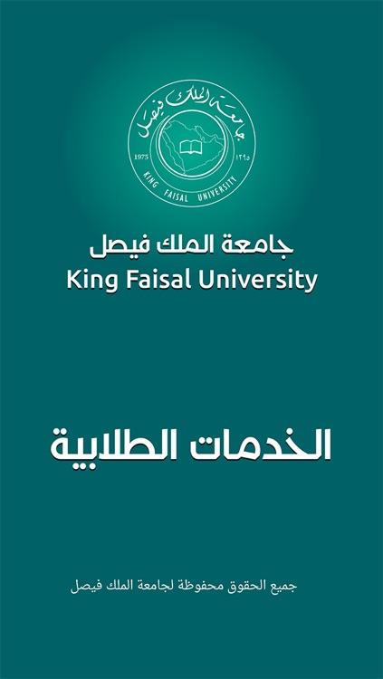iKFU Student