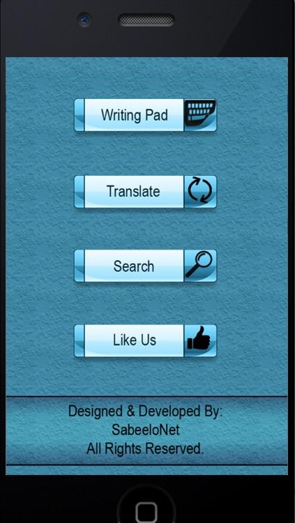 Turkish Keyboard For iOS6 & iOS7 screenshot-3