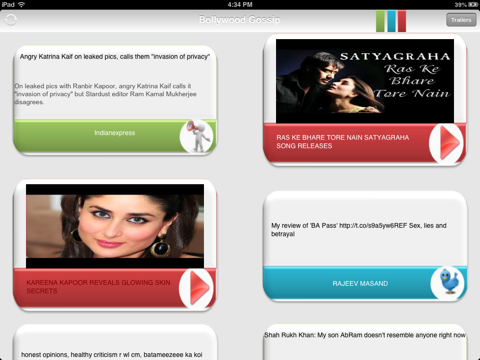 Bollywood Gossip :Indian Bollywood News and Trailers. screenshot