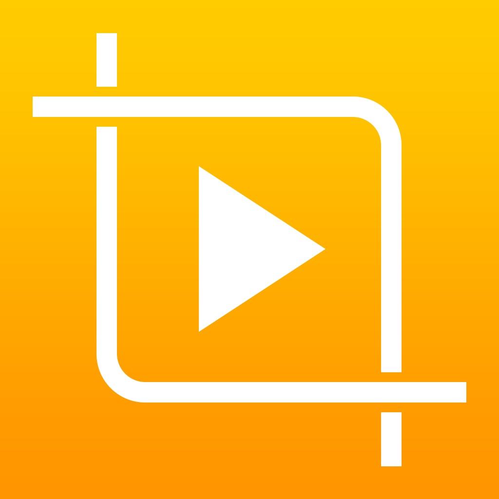 動画のトリミングとズーム
