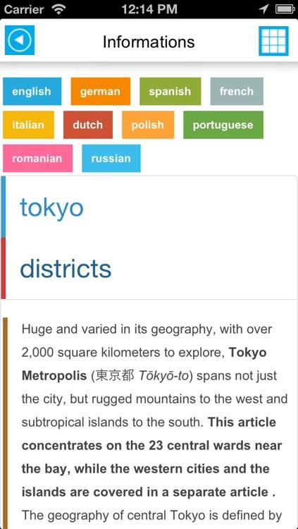 Tokyo offline map, guide & hotels screenshot-4