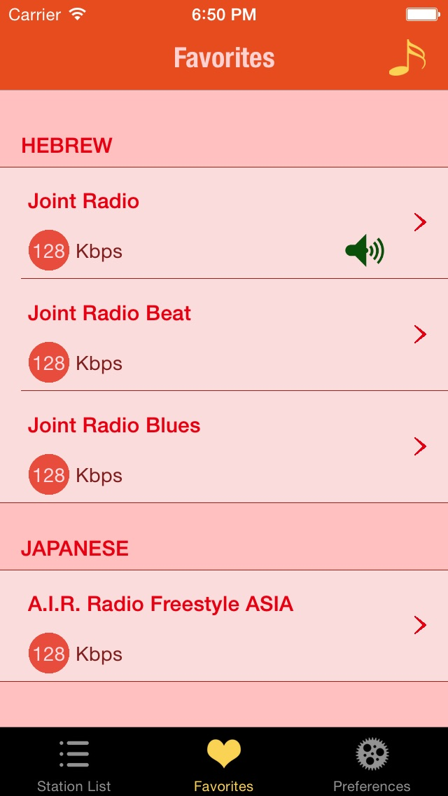 ASIRadio iPhone