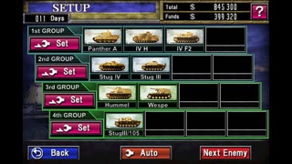 ARMS ROAD 2 Bagration Liteのスクリーンショット2