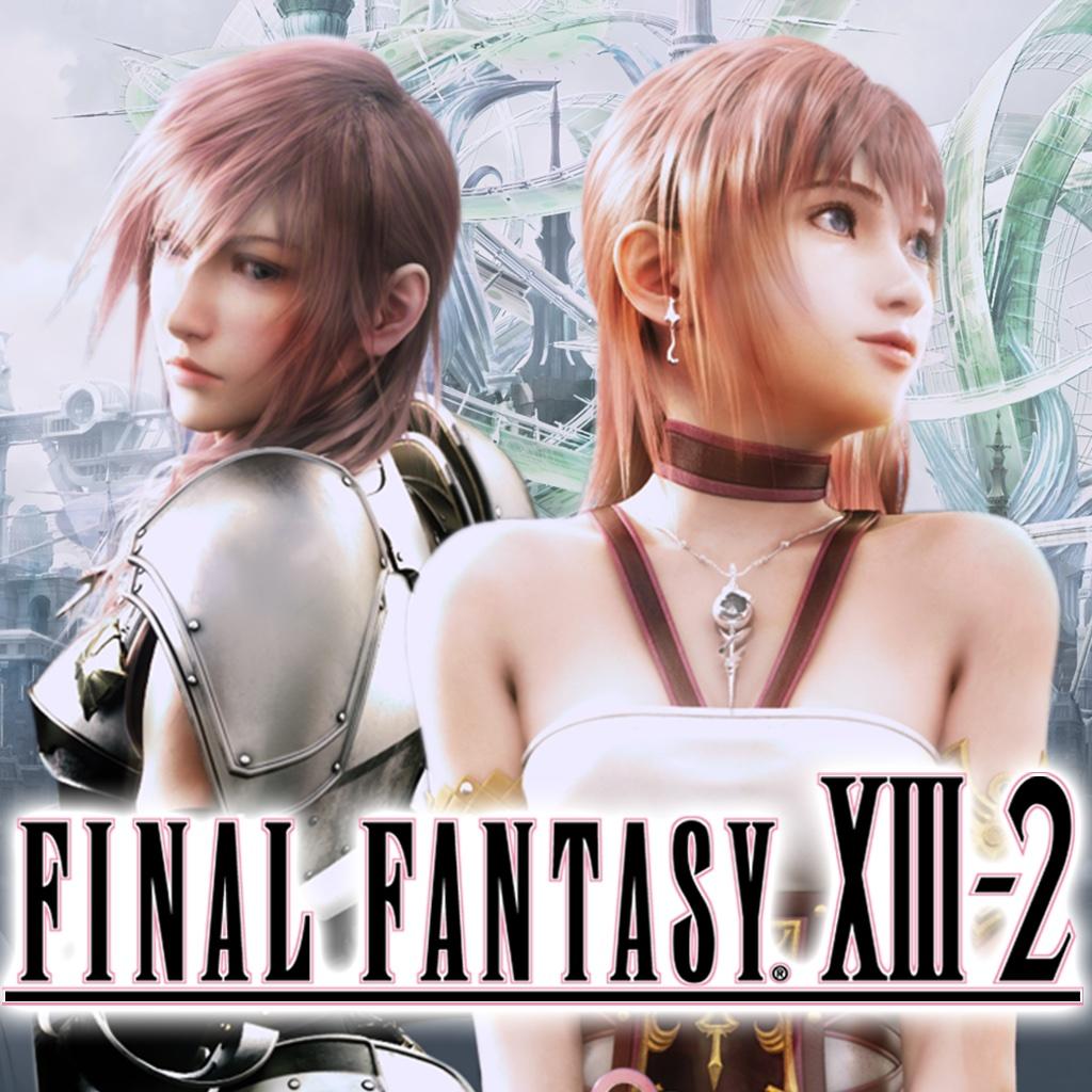 FINAL FANTASY XIII-2/ファイナルファンタジーXIII-2