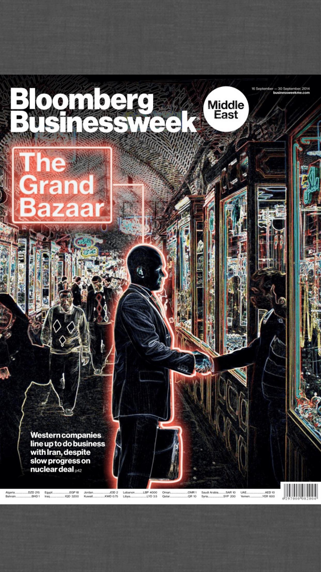 Bloomberg Businessweek Middle East Screenshot