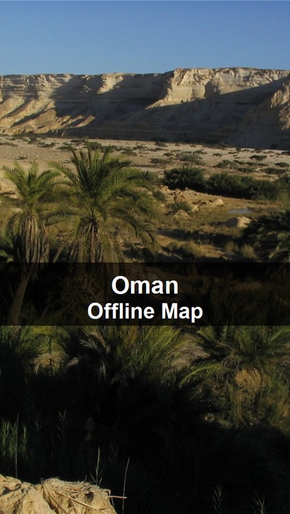 Offline Oman Map - World Offline Maps screenshot-0