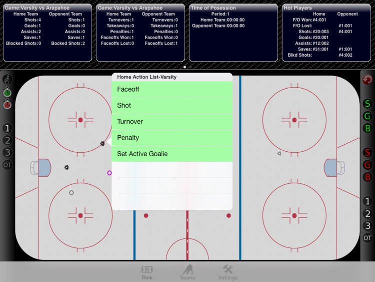 HockeyGameTrack