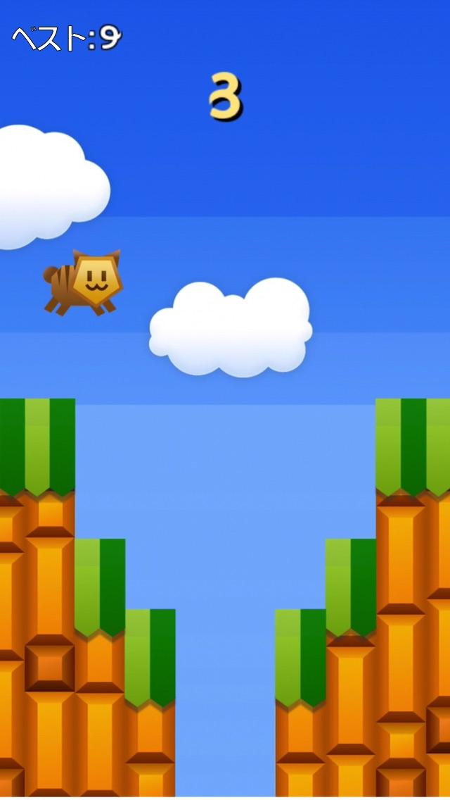 ニャー猫 (Meow Cat) - 軽いジャンプゲーム紹介画像2