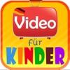 点击获取Kinderfilme - Video für Kinder, toca cartoons from Deutschland