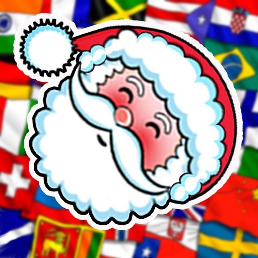 a santa saga style countries flags trivia quiz challenge christmas edition free