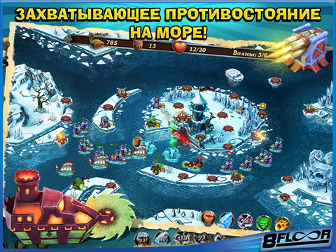 Fort Defenders 7 seas для iPad