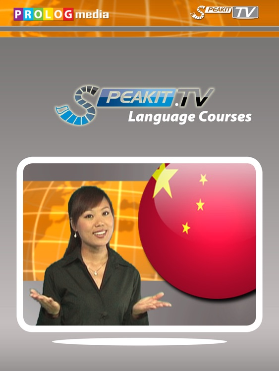 CHINESE - Speakit tv (Video Course) (7X006ol) by Prolog LTD