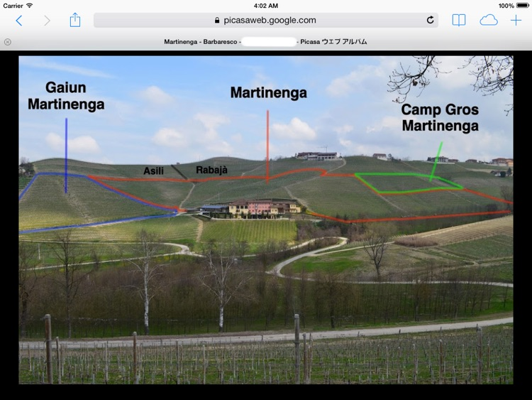 Barbaresco Wine Map Free screenshot-3