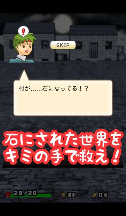 石ころ勇者 screenshot-4