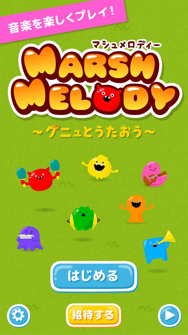 MARSH MELODY(マシュメロディー)〜グニュとうたおう!〜のおすすめ画像1