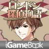London Detective Story * free love simulation game for otome girls