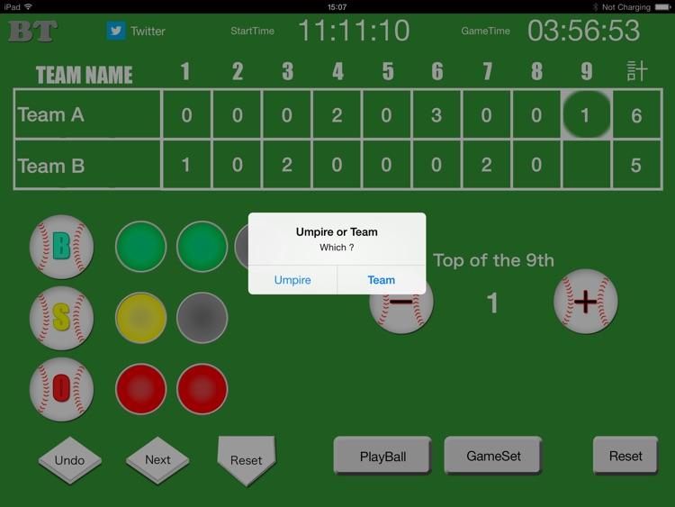 The umpire for iPad screenshot-3