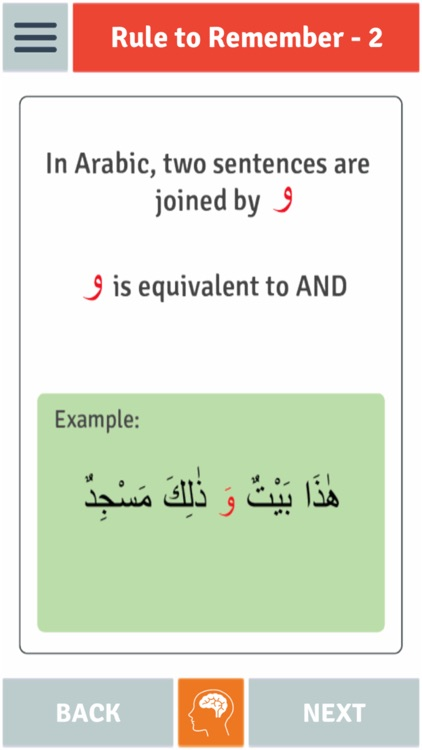 Madinah Arabic App 1 PRO screenshot-3