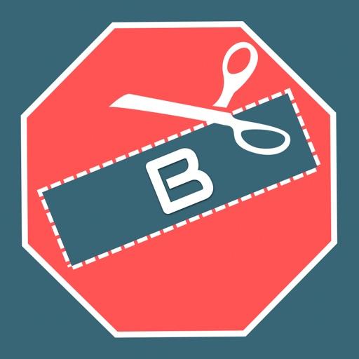 Blocker блокировщик рекламы и экономия трафика