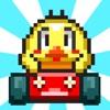 Animal Super Kart Racing Free Games