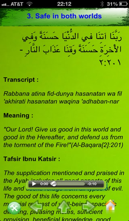 Dua Rabbana screenshot-1