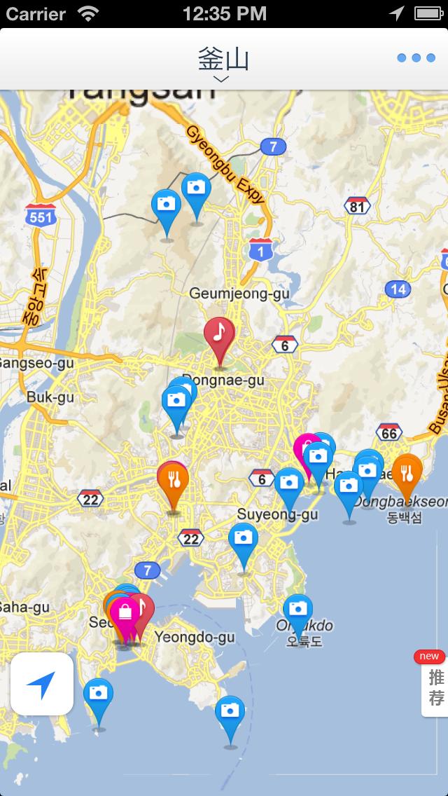 釜山离线地图(韩国釜山离线地图、地铁图、热门景点信息、GPS定位导航) Screenshot