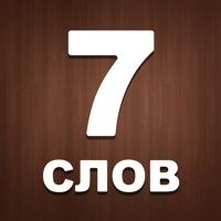 Codes for 7 Слов Hack