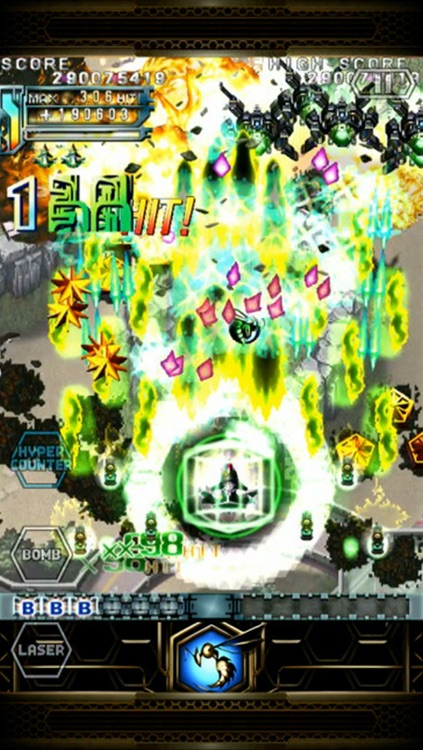 DoDonPachi Resurrection HD screenshot-3